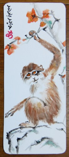aquarelle,abby,marque-page,singe,animal