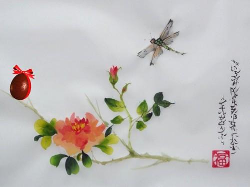aquarelle,papier de riz,chine,peinture chinoise,abby,oiseau,fleur,xie yi,spontané,aquarelle chinoise,nature,insecte,libellule