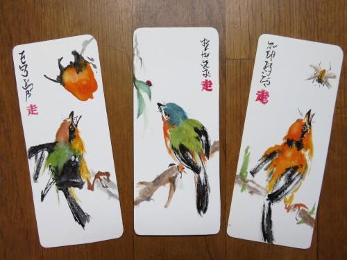 aquarelle,oiseau,peinture chinoise,abby,marque-page