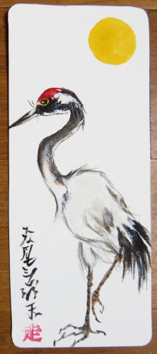 aquarelle,abby,marque-page,oiseau,animal