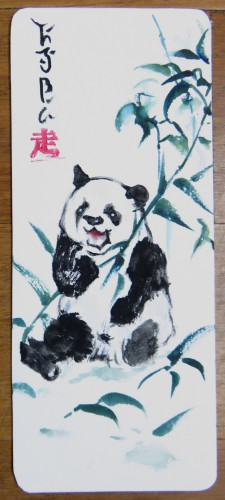 aquarelle,abby,marque-page,panda,animal